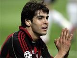 Marca: «Милан» и «Реал» договорились о трансфере Кака за 65 млн евро