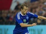 Олег Гусев: «Я счастлив играть за «Динамо»