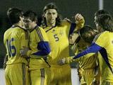 Рейтинг ФИФА: Украина  - 14-я