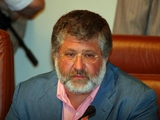 Игорь Коломойский: «Доволен работой Рамоса. Будем продлевать контракт»