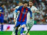 «Реал» может сыграть в эль класико вторым составом