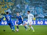 «Динамо» — «Верес» 1:0. Столпотворение