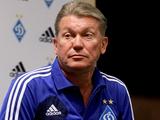 Олег БЛОХИН: «С матча против «Шахтера» начнется принципиальная борьба за первое место»