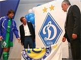 «Динамо» представило новый логотип. Старый-добрый ромб вернулся! (+ФОТО тренировки, +ВИДЕО)