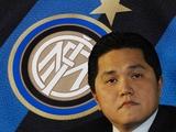 Моратти продал «Интер»