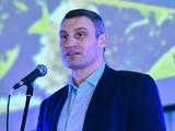 Виталий Кличко: «Киев – это столица европейского футбола!»