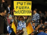 Поддержка Украины на стадионе «Малаги» (ФОТО)