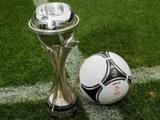 Сборная Украины U-17 завершила свое выступление на Евро-2013 поражением от Хорватии