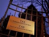 «Малага» обжалует решение УЕФА в Лозанне