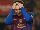 Месси возглавил список самых высокооплачиваемых игроков мира