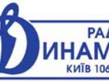 «Динамо» — «Заря» — на радио «Динамо»
