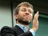 Абрамович прекращает финансировать российский футбол