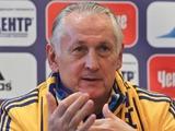 Михаил Фоменко: «Выбрали Харьков, но сборной Украины приятно играть в любом городе»