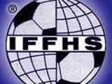 Рейтинг IFFHS: «Динамо» вновь в первой двадцатке!