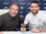 «Манчестер Сити» объявил о подписании нового контракта с Отаменди