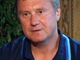 Александр Хацкевич: «Наконец проведу время с семьей»