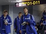 «Динамо» отправилось в Бухарест. Без Аруны и Калитвинцева