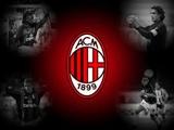 «Милан» может усилиться Бэйлом, Менесом и Гансу