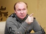 Виктор Леоненко: «Шахтер» может просто все купить»