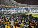 На финал Кубка Украины продано 43 тысячи билетов?