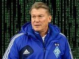 Еврокубковые цифры Блохина-тренера