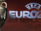 Россия подаст заявку на проведение Евро-2020