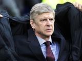 Венгер приостановил продление контракта с «Арсеналом»