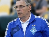 Григорий Суркис поздравил Александра Чубарова с юбилеем