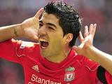 Суарес может стать самым высокооплачиваемым игроком в истории «Ливерпуля»