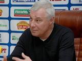 Анатолий Демьяненко: «Блохин разберётся, увольнять его не сто́ит»