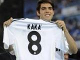 «Реал» выставил на трансфер Кака