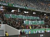 Фанаты «Карпат» не хотят в первую лигу (ФОТО)