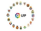 В Испании провела совещание оппозиция «Барселоне» и «Реалу»