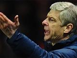 Арсен Венгер: «Для «Арсенала» смена клубных цветов недопустима»