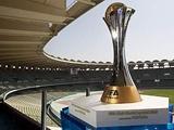 Стал известен календарь клубного чемпионата мира
