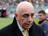 Болельщики «Фиорентины» вынудили Галлиани покинуть трибуну в матче с «Миланом»