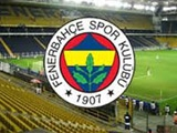 УЕФА может отлучить «Фенербахче» от всех турниров на три года