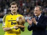 Флорентино Перес: «Касильяс лучший вратарь Испании и «Реала» за всю историю»