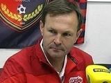 Тренер «Стали»: «Судьи требуют платить им деньги»