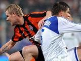 «Динамо» выбывает из Кубка Украины (ВИДЕО)
