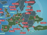 Киев — девятнадцатый город-хозяин финала Лиги чемпионов
