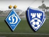 «Динамо» — «Сарпсборг 08» — 0:1. Обзор матча, ВИДЕО