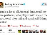 Аршавин попрощался с «Арсеналом» через твиттер