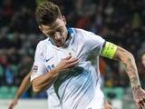 Беньямин Вербич забил мяч в ворота сборной Норвегии (ВИДЕО)
