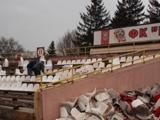 После матча с «Динамо» «Кривбасс» ремонтирует стадион и зовет милицию