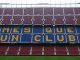 «Барселона» объявила о рекордной выручке в 914 миллионов евро за сезон