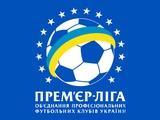 Вариант формата проведения чемпионата Украины в три этапа (автор — С.Прибыток)