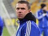 Сергей Ребров: «Сейчас самая большая проблема сборной Украины — в психологии»