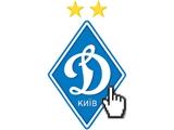 «Динамо» на голову популярнее всех в украинских «поисковиках»