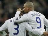 Роналдо: «Разумеется, слежу за «Анжи»